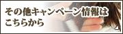 s_01_02.jpg
